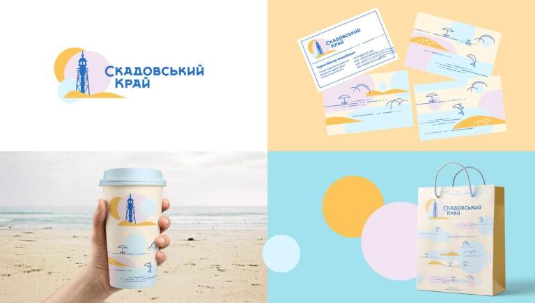 bulanov-skadovsk3