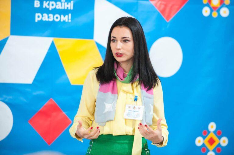 zgurska2