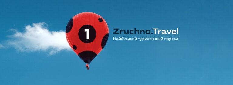 zruchno-travel-one-year1